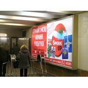Реклама в метро: метролайты РИО GMM-Пресс фото