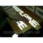 Светоотражающая краска Noxton для дорожного и промышленного строительства. фото
