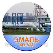Эмаль КО-811 для стальных, титановых и алюминиевых поверхностей, фото