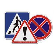 Тутгум Дандрел краска для дорожных знаков фото