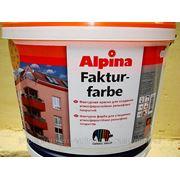 Alpina Fakturfarbe, Фактурная краска для наружных и внутренних работ фото