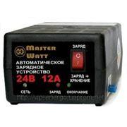 Автоматическое зарядное устройство для автомобильных аккумуляторов 24В 12А 2-х режимное фото