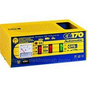 Зарядное устройство Gys CA 170 Automatic, зарядные устройства фото