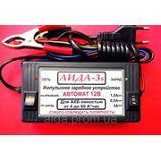 АИДА-3s —автоматическое импульсное десульфатирующее зарядное устройство для АКБ 4-55А*час с режимом храненения фото