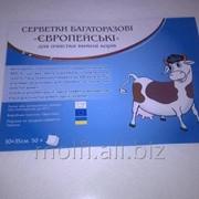 Салфетки многоразовые для чистки вымени коров 30*30 фото