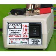 АИДА-5s —автоматическое импульсное десульфатирующее зарядное устройство для АКБ 4-75А*час с режимом храненения фото