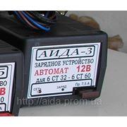 Зарядное АИДА-3 — автоматическое десульфатирующее для 12В АКБ 15-60А*час фото