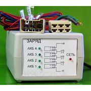 Многоканальные зарядные устройства-автомат с эффектом десульфатации для электровелосипедов 24В, 36В, 48В, 60В. фото