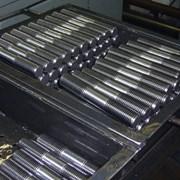 Шпильки для фланцевых соединений сталь 40Х фото
