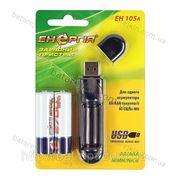 ЗУ Энергия EH-105 A USB serial+2 аккум. 2700 AA, AA/AAA, 200mAh арт. 5461 фото