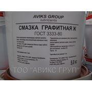 Смазка Графитная Ж ГОСТ 3333-80; упаковка 5 кг. фото