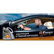 G-energy фото