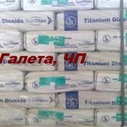 Двуокись титана, двуокись титана 204,206 оптом, в Украине, цена, оптом фото