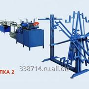 Оборудование для изготовления композитной арматуры. фото