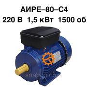 220 В; 1,5 кВт; 1500 об. — АИРЕ–80–C4 — электродвигатель фото