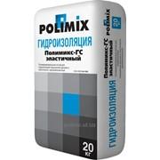 Гидроизоляция эластичная Полимикс ГС эластичный фото