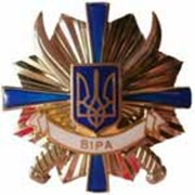 Значки, медали,ордена фото