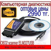 Компьютерная диагностика Автомобильный сканер ELM327 USB Мультимарочный фото