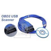 VAG-COM USB KKL Кабель для диагностики AUDI и Volkswagen фото