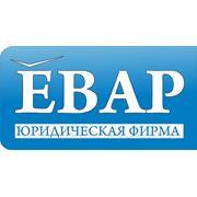 Представление интересов в экономических судах Таджикистана фото
