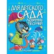Книги детские фото