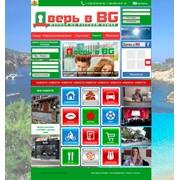 Дизайн и разработка сайтов фото