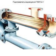 Подогреватель водоводяной ПВ57х4-1 фото