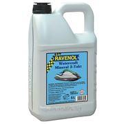 Ravenol Watercraft Mineral 2 Takt масло для 2-х тактных водных мотоциклов 1л фото