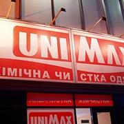 Рекламное оформление витрин, торговых точек фото