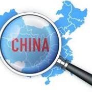 Поиск товаров в Китае фото
