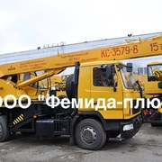 Автокран Машека КС3579-8-02 15 тонн фото