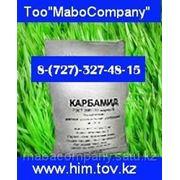 Карбамид 8-(727)-327-48-15 фото