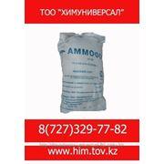"""Аммофос """"ХимУниверсал"""" 87774897005 фото"""