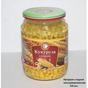 Кукуруза сладкая консервированная 720 мл фото