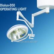 Светильник операционный Dialux D50 фото
