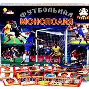 Футбольная Монополия фото