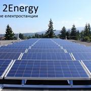 Солнечные электростанции под зеленый тариф фото
