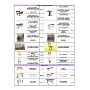 Мебель для учебных заведений, общежитий, столовых фото