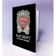 Обкладинка на паспорт козацька рада фото