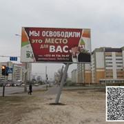 Перекресток ул. Мазурова и ул. Головацкого фото