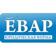 Регистрация фирм в Таджикистане фото