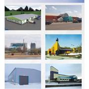 Сооружения из металлоконструкций фото