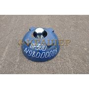 Metso HP300 Конус загрузочный N98000008 фото