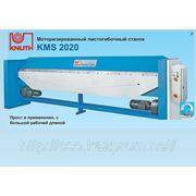Моторизированный листогибoчный cтaнок KMS 2020 фото