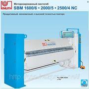Моторизированный листогиб SBM 1600/6 • 2000/5 • 2500/4 NC фото