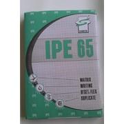 Бумага IPE A4, 65 г\м2, 250 л фото