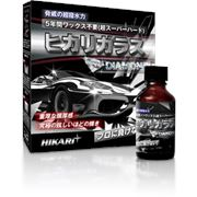 Защитное покрытие для кузова авто на основе кварцевого (жидкого) стекла - «Hikari Diamond» 100 мл. фото