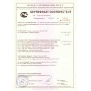 Оформление Ех-сертификатов на продукцию во взрывозащищенном исполнении фото