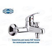 Смеситель для ванны Раф | Raf Venezia короткий излив артVE54 фото