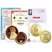 Our achievements. The I. I. Mechnikov Gold medal and the P. Ehrlich Gold Medal,program «Colo-Vada» фото